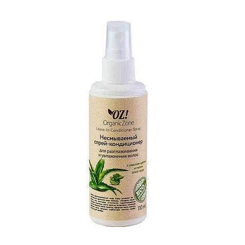 Спрейкондиционер для смешанных волос, несмываемый 110 мл (OZ OrganicZone, Кондиционеры и бальзамы)