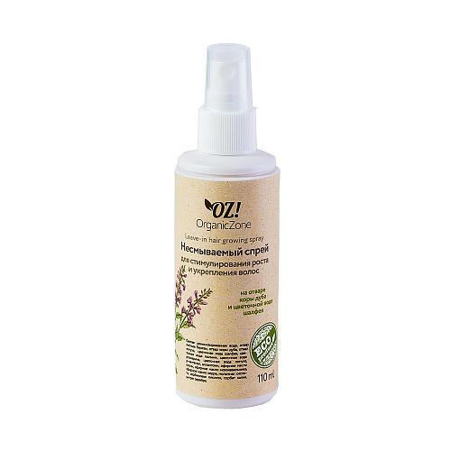 Спрейкондиционер для склонных к выпадению волос, несмываемый 110 мл (OZ OrganicZone, Кондиционеры и бальзамы)