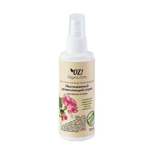 Спрей для волос и тела Увлажняющий, несмываемый 110 мл (OZ OrganicZone, Кондиционеры и бальзамы)
