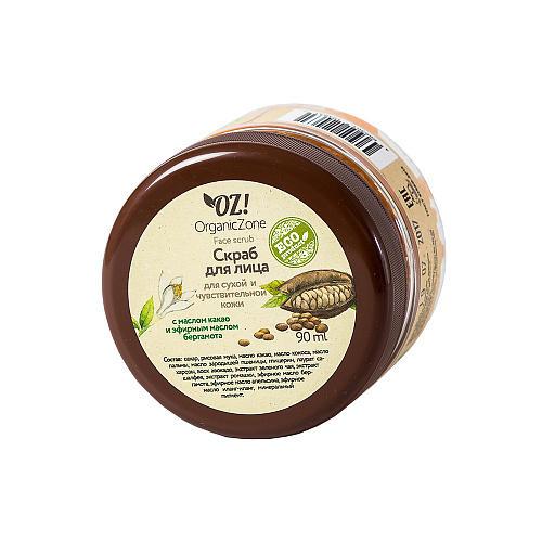 Скраб для лица, для сухой кожи лица 90 мл (OZ OrganicZone, Скрабы и пилинги для лица)