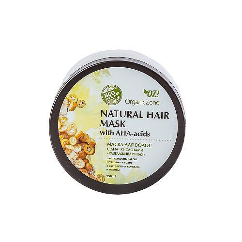 купить Маска для волос Разглаживающая 250 мл (OZ OrganicZone, Маски для волос) онлайн