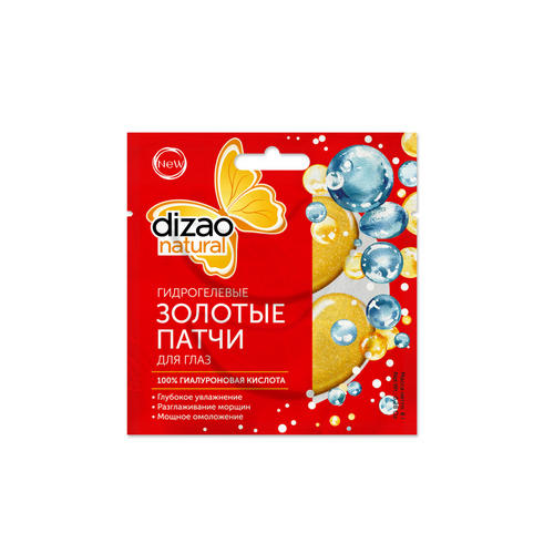 Dizao Гидрогелевые Золотые патчи для глаз 100% гиалуроновая кислота 1шт (Dizao, Маски для глаз)