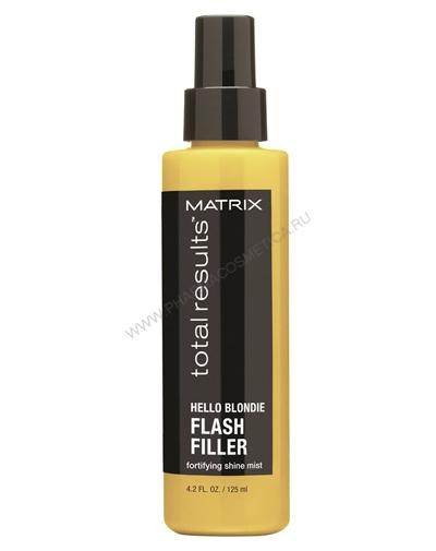 Matrix Флэш Филлер Спрей-вуаль 125 мл (Total results Hello Blondie)