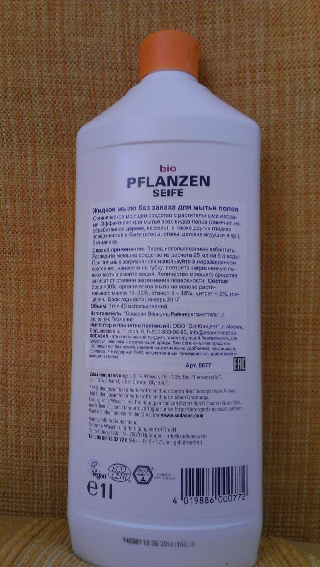 Phytosolba Маска для волос Фитоцитрус 200 мл (Phytocitrus)