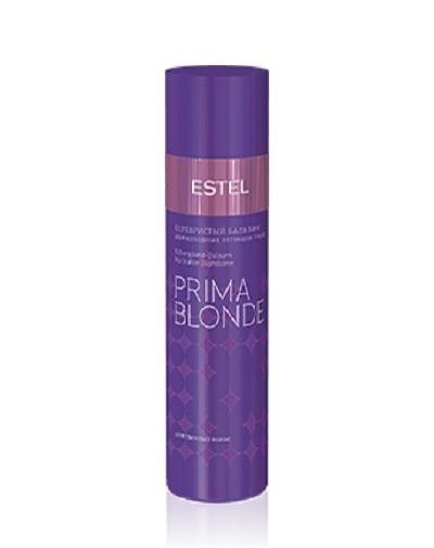 Estel Бальзам серебристый для холодных оттенков блонд Prima Blonde 200 мл (Estel, Prima Blonde) estel otium prima blonde серебристый бальзам для холодных оттенков блонд эстель silver balm for blond cold colours 200 мл