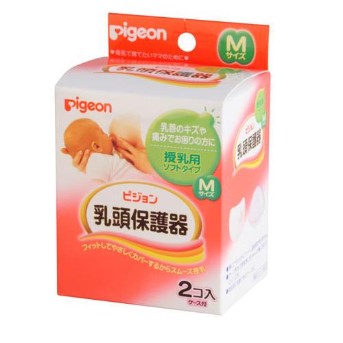 �������� �� ����� ����������� � 2 �� (Pigeon)