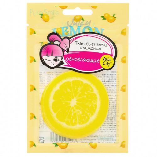 Sun Smile Патчи обновляющие кожу с лимоном 10 шт (Sun Smile, Juicy)