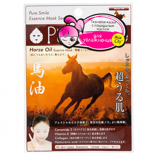 Купить Sun Smile Маска для лица увлажняющая с лошадиным маслом 1 шт (Sun Smile, Essence), https://www.pharmacosmetica.ru/files/pharmacosmetica/reg_images/S42167.jpg