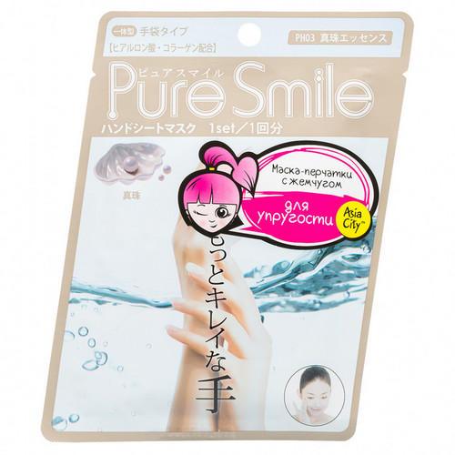 Маскаперчатки для рук восстанавливающая с экстрактом жемчуга 1 пара (Sun Smile, Hand pack) кожа на руках краснеет и шелушится
