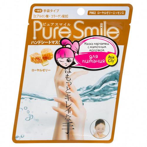 Маскаперчатки для рук питательная с маточным молочком 1 пара (Sun Smile, Hand pack) кожа на руках краснеет и шелушится