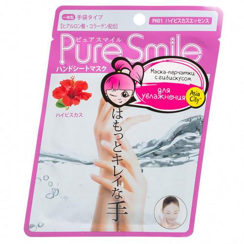 Маскаперчатки для рук увлажняющая с экстрактом гибискуса 1 пара (Sun Smile, Hand pack) кожа на руках краснеет и шелушится