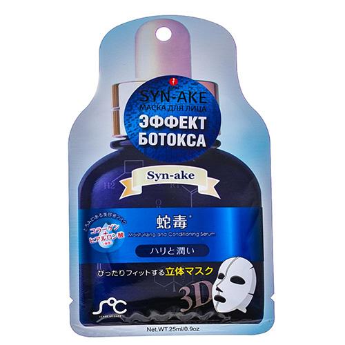 Rainbowbeauty 3D маска-сыворотка для лица со змеинным ядом Syn-ake Rainbowbeauty, 25 мл (Rainbowbeauty, Уход)