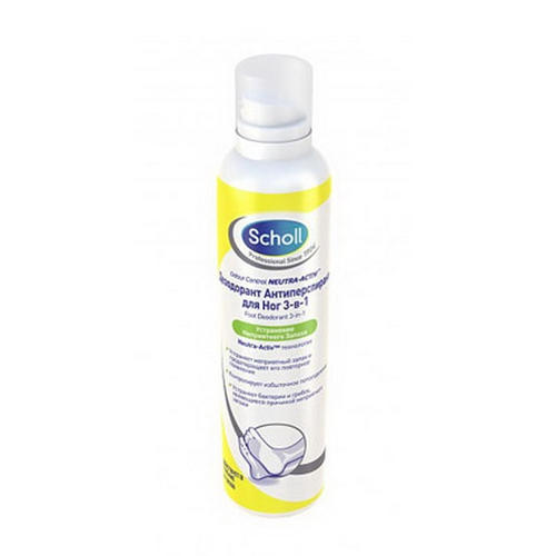 Дезодорант антиперспирант для ног 3в1, 150 мл (Scholl, Odour Control) scholl дезодорант антиперспирант для ног 3 в 1 odour control neutra activ 150мл