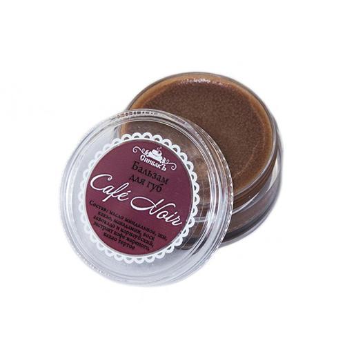 Бальзам для губ Cafe Noir, 15 г (Спивакъ, Уход за губами) гигиеническая помада кофе и ваниль 4 г спивакъ уход за губами