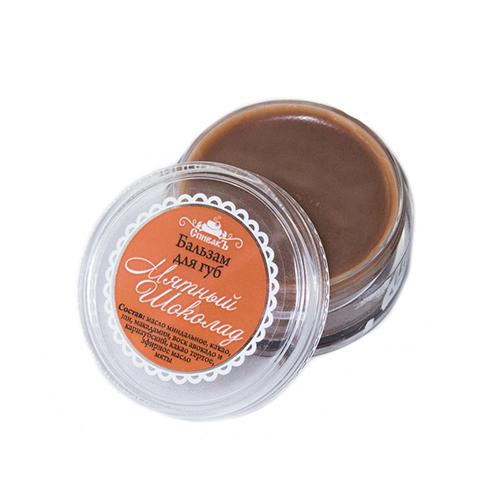 Бальзам для губ Мятный шоколад, 15 г (Спивакъ, Уход за губами) гигиеническая помада кофе и ваниль 4 г спивакъ уход за губами