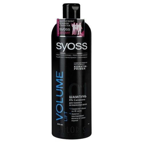 Шампунь для тонких и ослабленных волос 500 мл (Syoss, Для волос)