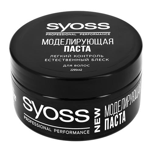 Моделирующая паста для волос, легкий контроль 100 мл (Syoss, Для волос) недорого