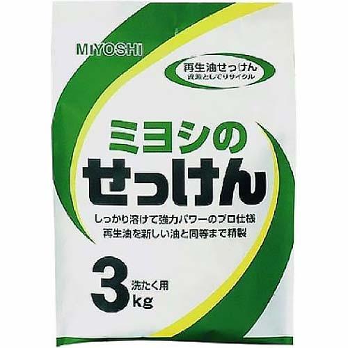 Купить Miyoshi Порошковое мыло для стирки на основе натуральных компонентов 3000 г (Miyoshi, Для стирки), Япония