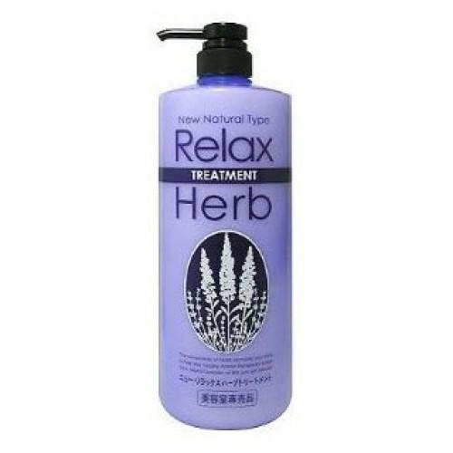 Купить Junlove Растительный бальзам для волос с расслабляющим эффектом (с маслом лаванды) 1000 мл (Junlove, Для волос), Япония