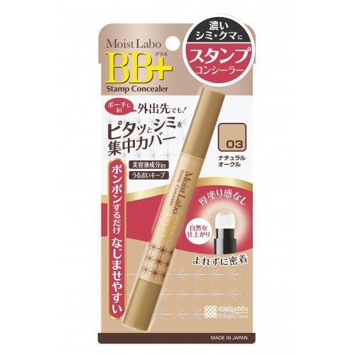 Meishoku Точечный консилер (со спонжем тон