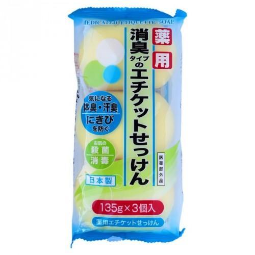 Max Мыло туалетное (с антибактериальным эфектом и ароматом грейпфрута) 135 г*3 (Max, Кусковое мыло)