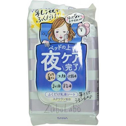 Sana Влажные салфетки для вечернего ухода за лицом 35 штук (Sana, Для лица) все об уходе за лицом