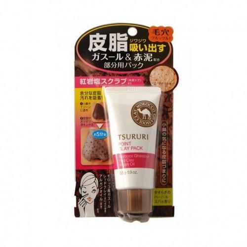 Купить BCL Крем - маска для лица с глиной для Т-зоны 55г (BCL, Для лица), США