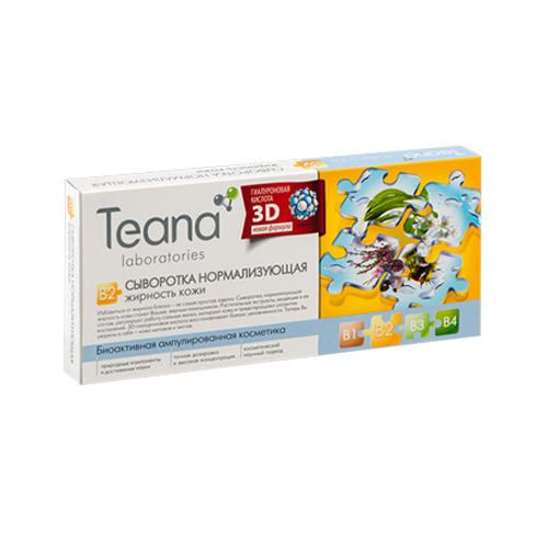 Сыворотка В2 Нормализующая жирность кожи 10х2 мл (Teana, Ампульные сыворотки) недорого