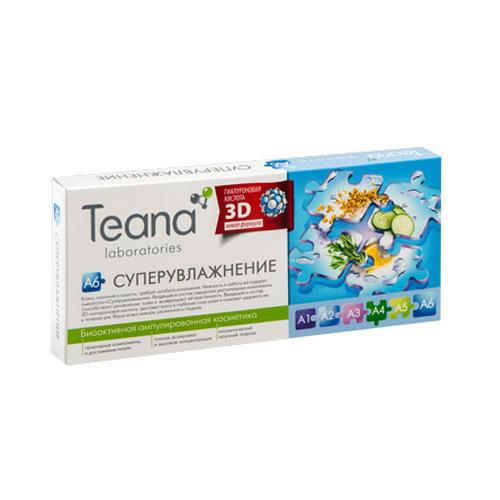 Teana Сыворотка A6 Суперувлажнение 10х2 мл (Ампульные сыворотки)