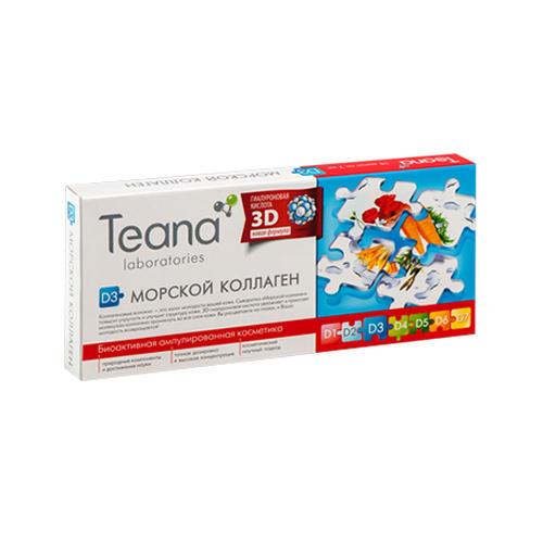 Teana D3 Морской коллаген Сыворотка для стареющей, утратившей эластичность кожи 10х2 мл (Ампульные сыворотки)