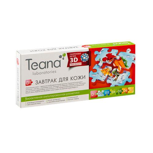 Сыворотка D1 Завтрак для кожи 10х2 мл (Teana, Ампульные сыворотки) а идеальный набор для увлажнения кожи 10 амп по 2 мл teana ампульные сыворотки