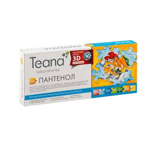 Teana D6 Пантенол Сыворотка для стареющей, утратившей эластичность кожи 10х2 мл (Ампульные сыворотки)