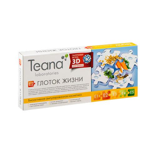 Teana Сыворотка E2 Глоток жизни 10х2 мл (Teana, Ампульные сыворотки)