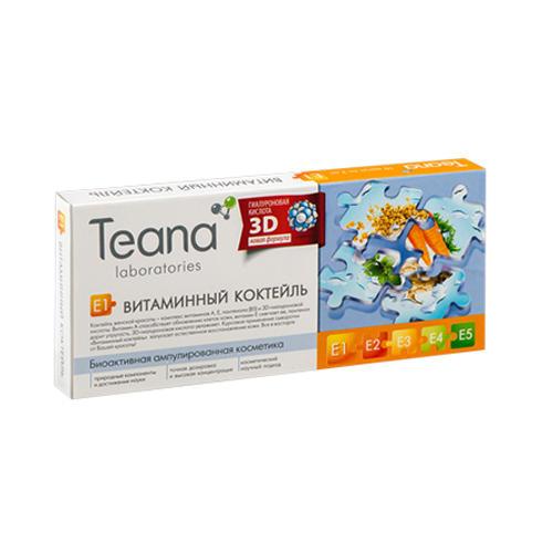 Teana Сыворотка E1 Витаминный коктейль 10х2 мл (Ампульные сыворотки)