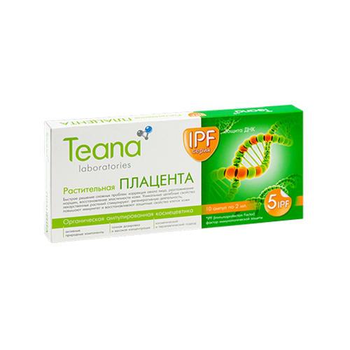 Teana Ампулированная сыворотка для лица Растительная плацента 10х2 мл (IPF серия)