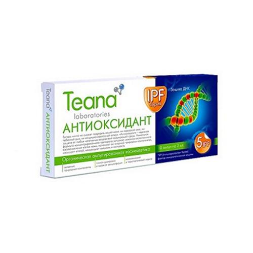 Teana Ампулированная сыворотка для лица Антиоксидант 10х2 мл (IPF серия)