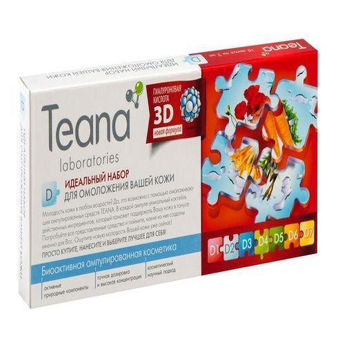 D Идеальный набор для омоложения кожи 10 амп по 2 мл (Teana, Ампульные сыворотки) teana идеальный набор для увлажнения кожи а 10 амп х 2 мл