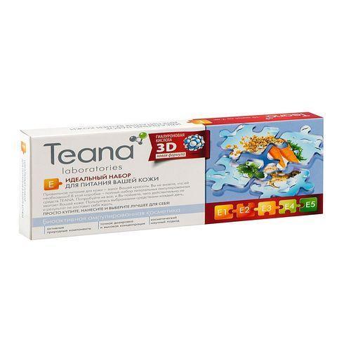 Teana Е Идеальный набор для питания кожи - 10 амп по 2 мл (Teana, Ампульные сыворотки)