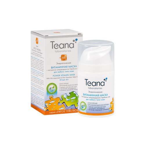 Teana Энергетическая витаминная маска 50 мл (Пятое чувство)