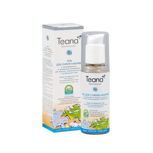 Гель для снятия макияжа с лактоферрином для жирной и комбинированной кожи 125 мл (Пятое чувство) (Teana)