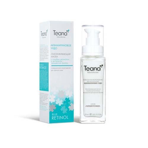 Teana Аквамариновое чудо Маска для лица и шеи, омолаживающая и устраняющая пигментацию 50 мл (Blue Retinol)