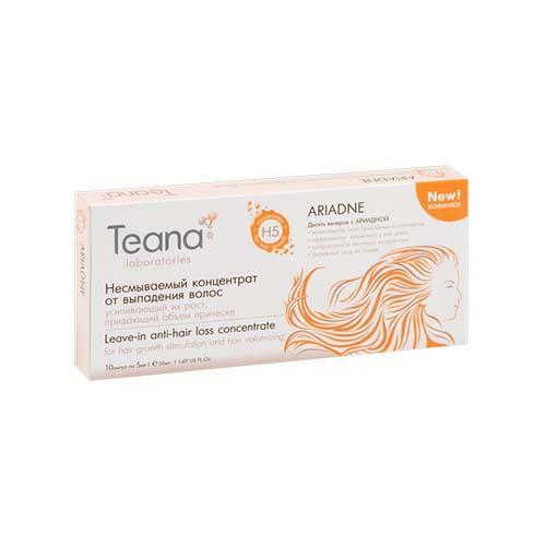 Ариадна Несмываемый концентрат от выпадения волос 10х5 мл (Ампульные сыворотки) (Teana)
