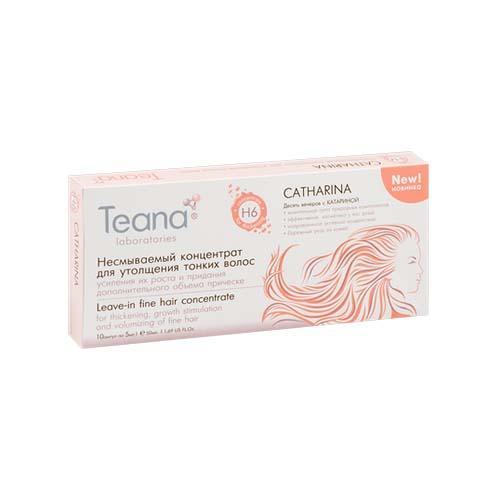 Катарина Несмываемый концентрат для утолщения тонких волос 10х5 мл (Teana, Teana для волос) водяного перца экстракт 25мл фл