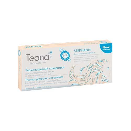 Teana Стефания Несмываемый термозащитный концентрат для восстановления сухих и поврежденных волос 10х5 мл (Ампульные сыворотки)