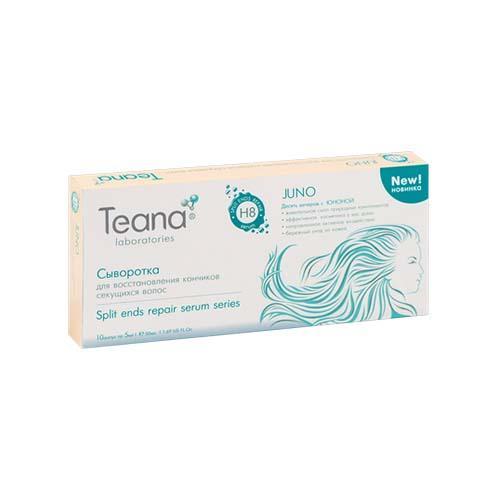 Teana Юнона Сыворотка для восстановления кончиков секущихся волос 10х5 мл (Teana, Teana для волос) мыло teana teana te022lwvir63
