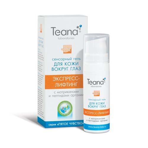 Подтягивающий и омолаживающий лифтинг-гель для зрелой кожи вокруг глаз 25 мл (Пятое чувство) (Teana)