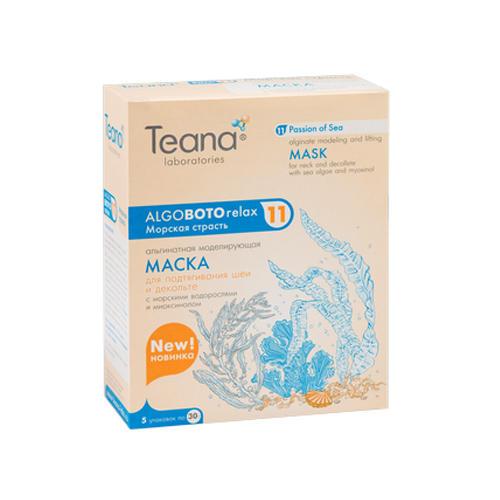 Teana Альгинатная Моделирующая и омолаживающая маска для подтяжки шеи и декольте Морская страсть 30х5 гр (AlgoBotoRelax)