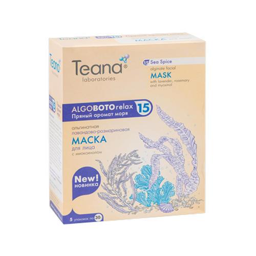 Альгинатная Омолаживающая лифтинг-маска для лица «Пряный аромат моря» 30х5 гр (AlgoBotoRelax) (Teana)
