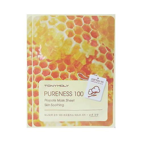 Успокаивающая маска с прополисом 21 мл (Pureness) от Pharmacosmetica
