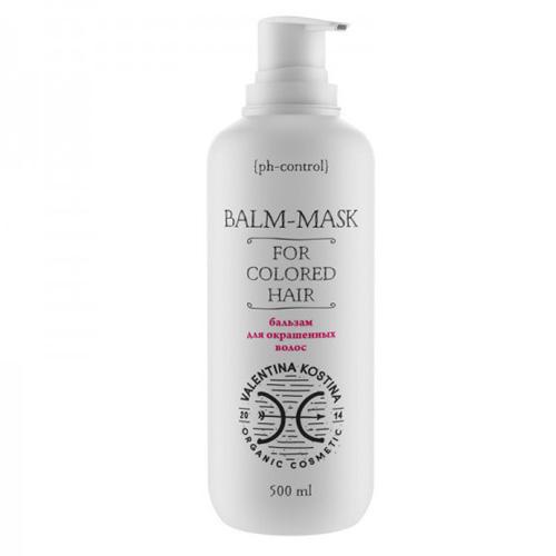 Valentina Kostina Бальзам для окрашенных волос 500 мл (Organic Cosmetic)